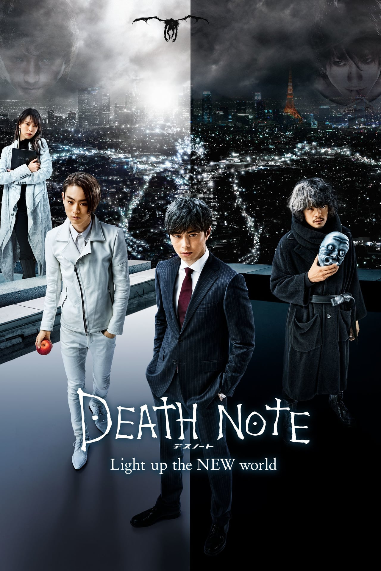 Death Note, il nuovo mondo di Light